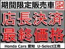 ハイブリッドZ・ホンダセンシング 1年保証 禁煙車 1オーナー 純正ナビVXM-175VFEI フルセグ Bluetooth DVD再生 Rカメラ ETC シートヒーター LEDヘッド(4枚目)