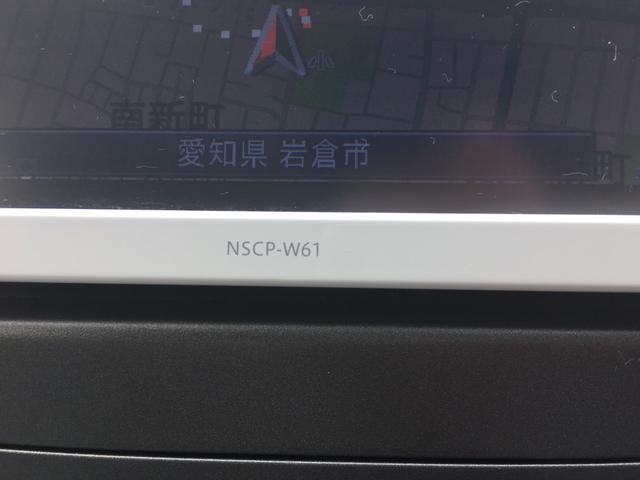 トヨタ カローラアクシオ X 純正メモリーナビ ワンセグTV ETC キーレス