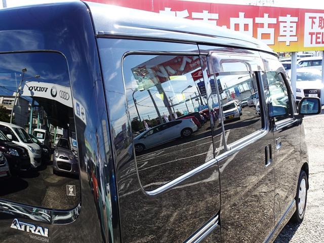 「ダイハツ」「アトレーワゴン」「コンパクトカー」「愛知県」の中古車22