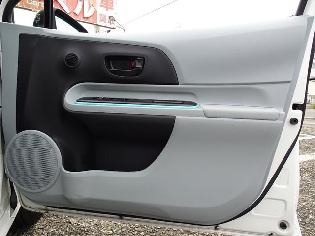 「トヨタ」「アクア」「コンパクトカー」「愛知県」の中古車43