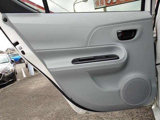 「トヨタ」「アクア」「コンパクトカー」「愛知県」の中古車44