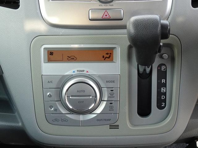 「マツダ」「AZ-ワゴン」「コンパクトカー」「愛知県」の中古車43