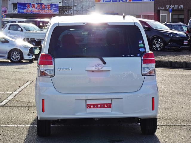 「トヨタ」「スペイド」「ミニバン・ワンボックス」「愛知県」の中古車15