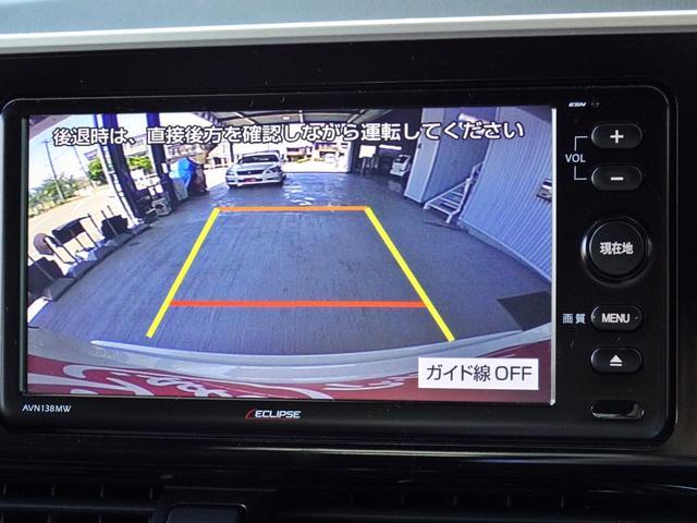 「トヨタ」「C-HR」「SUV・クロカン」「愛知県」の中古車21