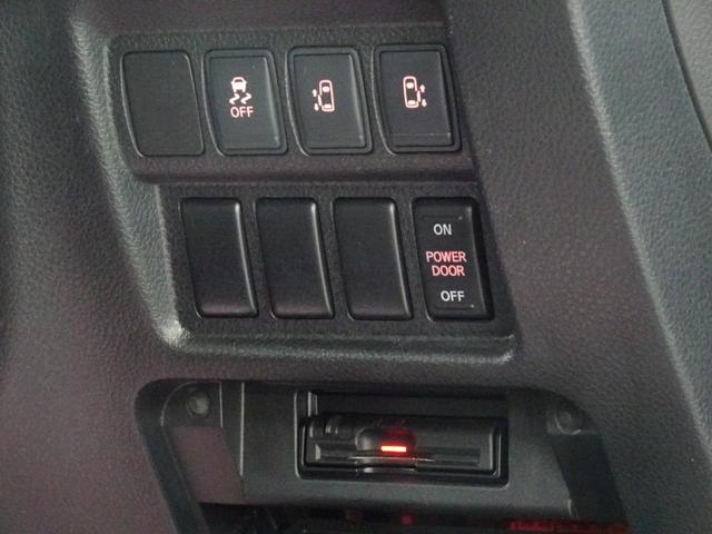 「日産」「エルグランド」「ミニバン・ワンボックス」「愛知県」の中古車31