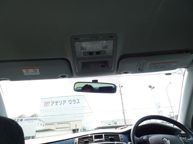 「トヨタ」「クラウン」「セダン」「愛知県」の中古車40