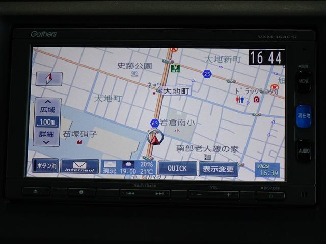 「ホンダ」「N-WGN」「コンパクトカー」「愛知県」の中古車41