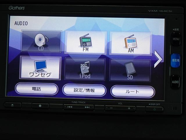 「ホンダ」「N-WGN」「コンパクトカー」「愛知県」の中古車42