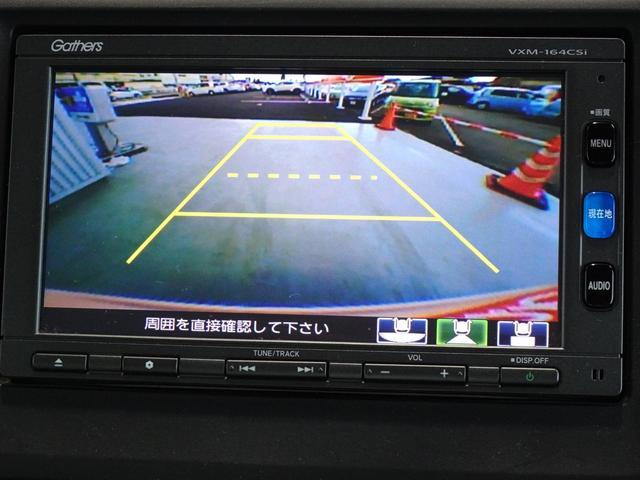 「ホンダ」「N-WGN」「コンパクトカー」「愛知県」の中古車43