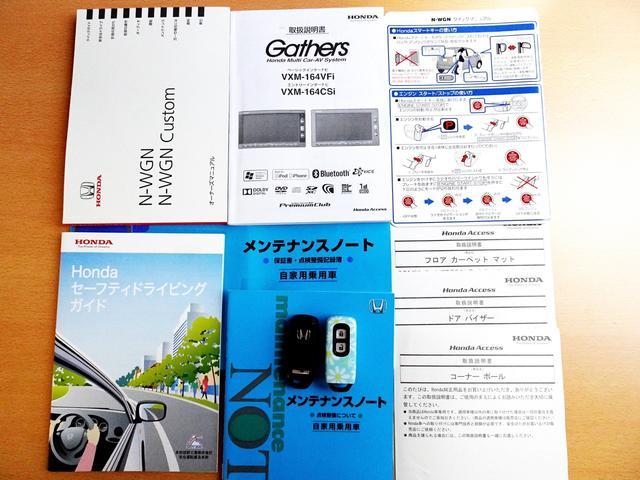 「ホンダ」「N-WGN」「コンパクトカー」「愛知県」の中古車51