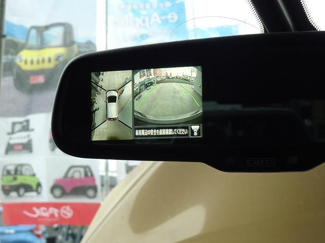 メダリスト 1オーナー車/純正ナビ/アラウンドビューモニター/地デジTV/インテリジェントキー/ETC/禁煙車(21枚目)