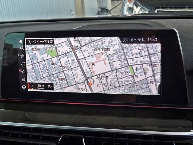 530iツーリング Mスポーツ ブラックレザーシート/ヘッドアップディスプレイ/ジェスチャーコントロール/アクティブクルーズコントロール/パワーバックドア/コンフォートアクセス/禁煙車(17枚目)