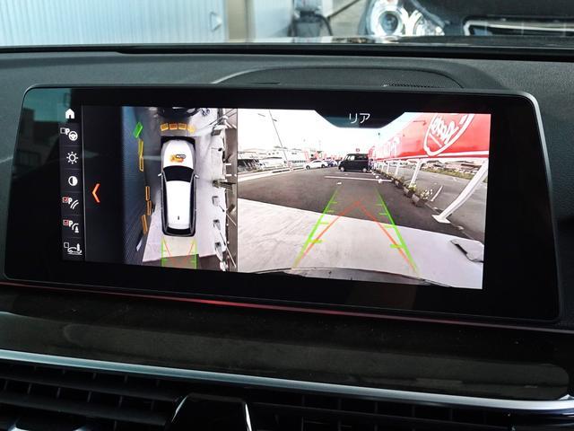 530iツーリング Mスポーツ ブラックレザーシート/ヘッドアップディスプレイ/ジェスチャーコントロール/アクティブクルーズコントロール/パワーバックドア/コンフォートアクセス/禁煙車(18枚目)