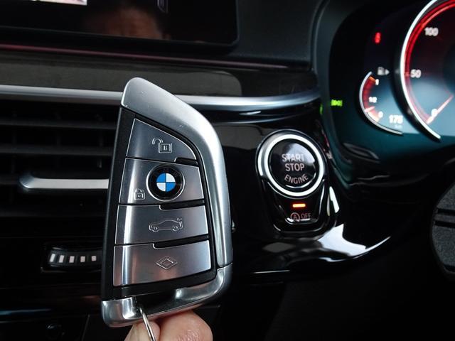 530iツーリング Mスポーツ ブラックレザーシート/ヘッドアップディスプレイ/ジェスチャーコントロール/アクティブクルーズコントロール/パワーバックドア/コンフォートアクセス/禁煙車(22枚目)