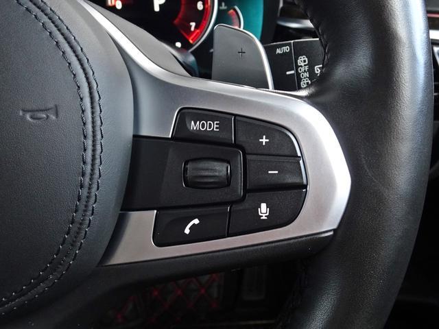 530iツーリング Mスポーツ ブラックレザーシート/ヘッドアップディスプレイ/ジェスチャーコントロール/アクティブクルーズコントロール/パワーバックドア/コンフォートアクセス/禁煙車(24枚目)