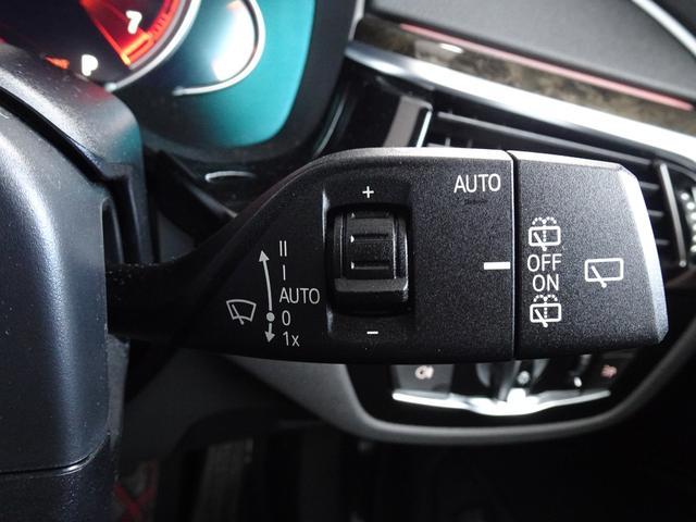 530iツーリング Mスポーツ ブラックレザーシート/ヘッドアップディスプレイ/ジェスチャーコントロール/アクティブクルーズコントロール/パワーバックドア/コンフォートアクセス/禁煙車(26枚目)