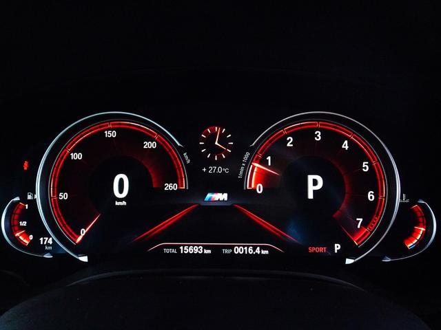 530iツーリング Mスポーツ ブラックレザーシート/ヘッドアップディスプレイ/ジェスチャーコントロール/アクティブクルーズコントロール/パワーバックドア/コンフォートアクセス/禁煙車(29枚目)