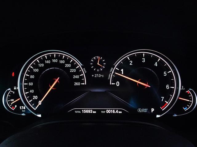 530iツーリング Mスポーツ ブラックレザーシート/ヘッドアップディスプレイ/ジェスチャーコントロール/アクティブクルーズコントロール/パワーバックドア/コンフォートアクセス/禁煙車(30枚目)