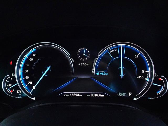 530iツーリング Mスポーツ ブラックレザーシート/ヘッドアップディスプレイ/ジェスチャーコントロール/アクティブクルーズコントロール/パワーバックドア/コンフォートアクセス/禁煙車(31枚目)