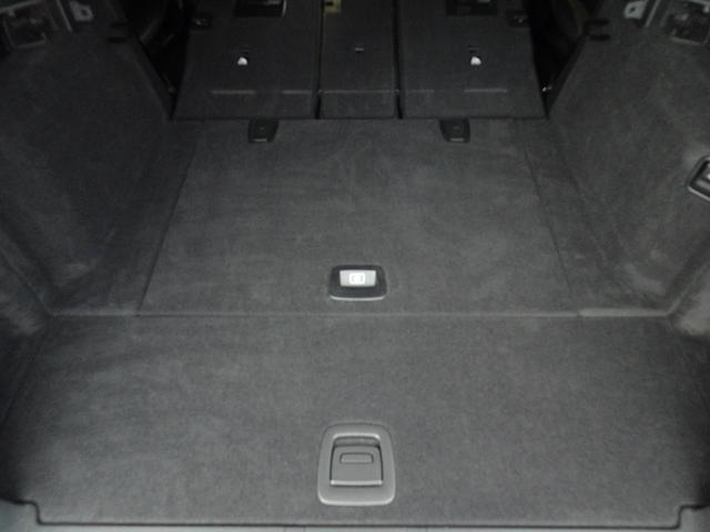 530iツーリング Mスポーツ ブラックレザーシート/ヘッドアップディスプレイ/ジェスチャーコントロール/アクティブクルーズコントロール/パワーバックドア/コンフォートアクセス/禁煙車(44枚目)