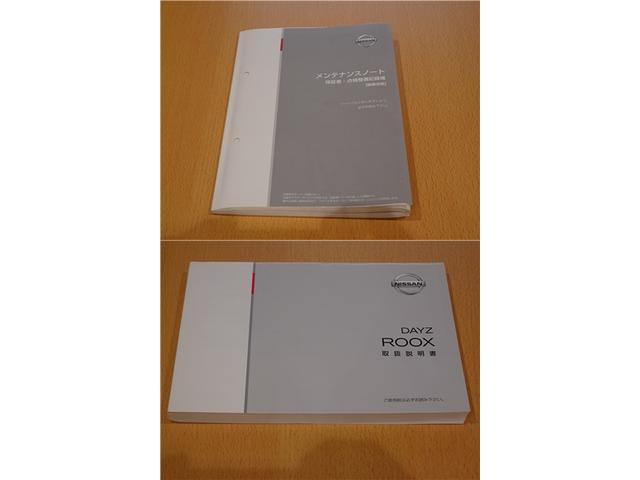 S アイドリングストップ/両側スライドドア/CD/キーレス/パールホワイト(43枚目)