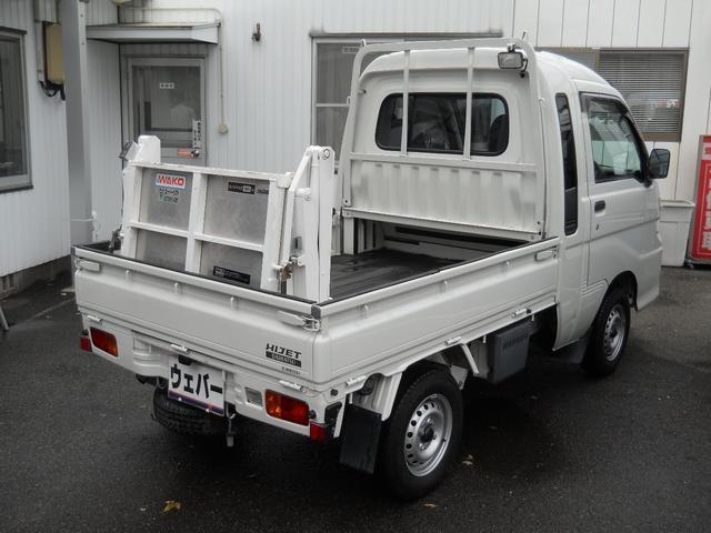 ダイハツ ハイゼットトラック ジャンボ 4WD パワーリフト