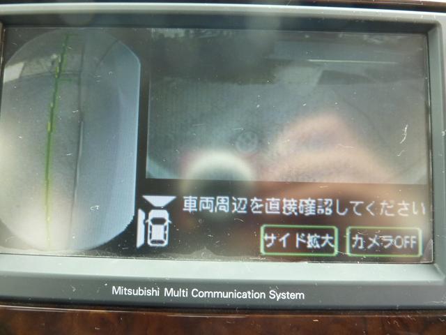 エクシードII 純正HDDナビ フルセグTV  ワンオーナー(17枚目)