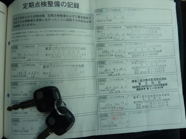 アクティブフィールドエディション 4WD HDDナビ フルセグTV キーレス ETC 最終モデル 7人乗 ルーフスポイラー 禁煙車 オートステップ 純正アルミ ビルトイン大型フォグ(24枚目)