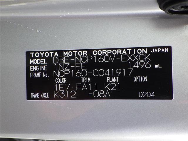 DXコンフォート ワンセグ 横滑り防止機能 メモリーナビ ミュージックプレイヤー接続可 バックカメラ ETC(7枚目)