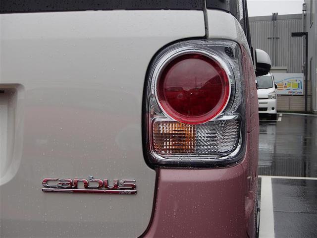 Gメイクアップリミテッド SAIII 横滑り防止機能 衝突被害軽減システム 両側電動スライド 盗難防止装置 LEDヘッドランプ スマートキー アイドリングストップ(11枚目)