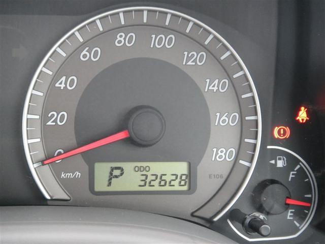 トヨタ カローラアクシオ X HIDリミテッド ワンセグメモリーナビ HID キーレス