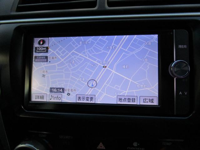 トヨタ カムリ ハイブリッド Gパッケージ フルセグHDDナビ