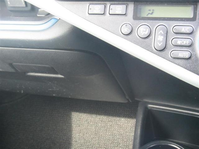 S フルセグSDナビ バックモニター ETC スマートキー(14枚目)