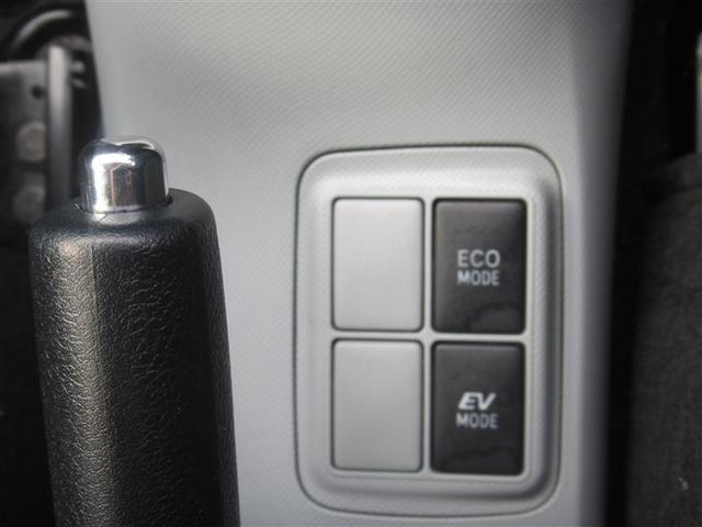 S フルセグSDナビ バックモニター ETC スマートキー(15枚目)