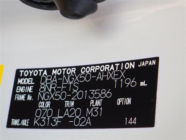 G-T トヨタセーフティーセンスP LEDヘッド ETC(19枚目)