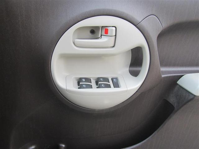プラスハナ フルセグSDナビ バックモニター ETC HID(15枚目)