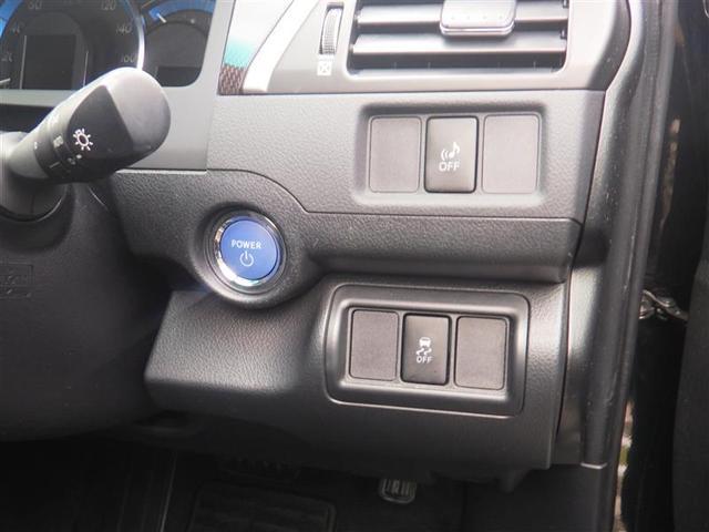 ☆スマートキー&プッシュスタート☆   鍵を出さずにポケットに入れたまま鍵の開閉とエンジンの始動まで行えますので、とても便利ですよ♪