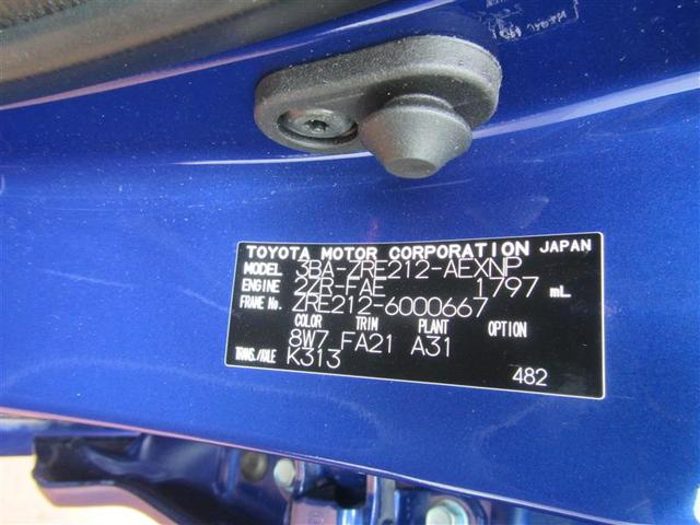 G-X 元試乗車 ナビ バックモニター ETC LEDヘッド(19枚目)