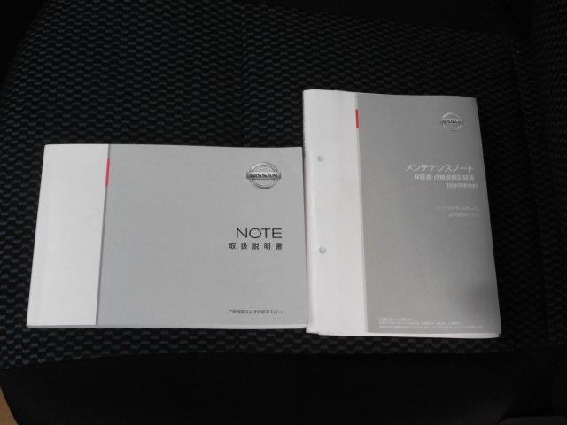 日産 ノート Xエマージェンシーブレーキパッケージ【ナビ】【ETC】
