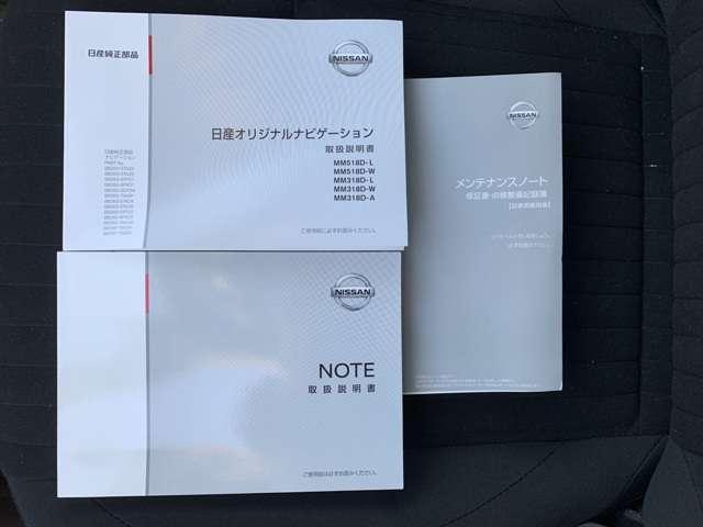 1.2 e-POWER AUTECH メモリーナビ(19枚目)