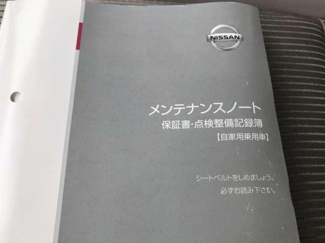 2.0 ハイウェイスター VセレクションII メモリーナビ(20枚目)