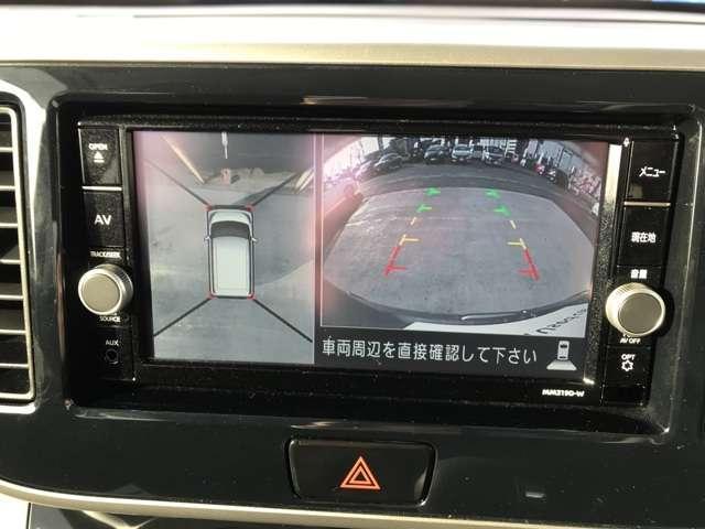 660 ハイウェイスターX メモリーナビ(6枚目)