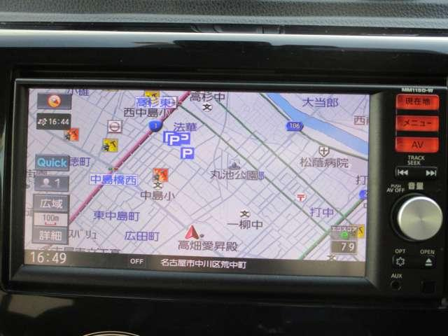 ハイウェイスター X 660 ハイウェイスターX 日産純正ナビ アラウンドビューモニター(13枚目)