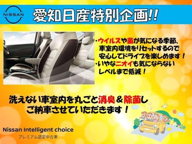 660 ハイウェイスター Xターボ メモリーナビ・全方位カメラ・ETC(3枚目)