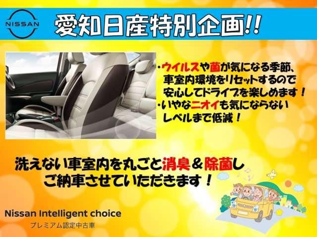 660 X 大画面ナビ・両側オートスライドドア・ETC(3枚目)