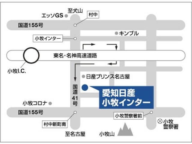660 X 大画面ナビ・両側オートスライドドア・ETC(20枚目)