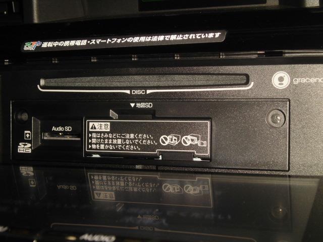 カスタムG-T メモリーナビ フルセグ(7枚目)