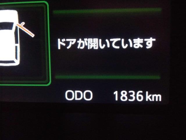 カスタムG-T メモリーナビ フルセグ(15枚目)