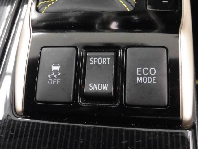 250G イエローレーベルメモリーナビ ETC スマートキー(13枚目)