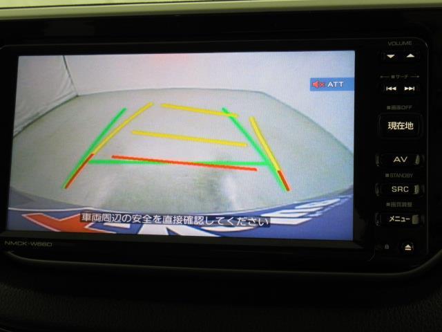 L ワンセグナビ バックカメラ ETC ワイヤレスキー(6枚目)
